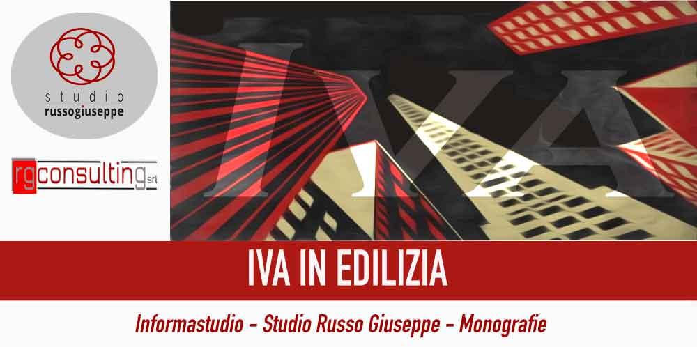 Iva in edilizia studiorussogiuseppe studio russo giuseppe for Iva in edilizia